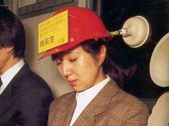 En garip Japon icatları