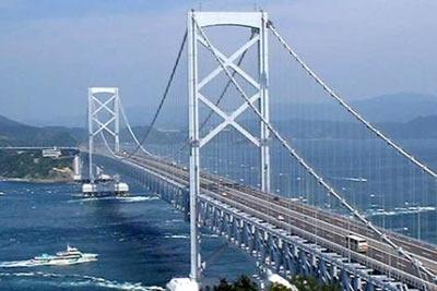 Minami Bisan-Seto köprüsü(Great Seto Köprüsü) (Japonya) 1,118 m - 1988