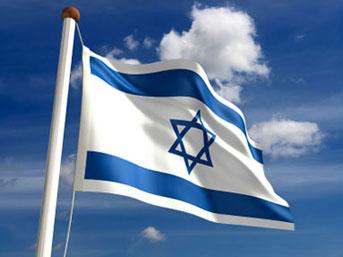 http://img5.mynet.com/ha5/i/israil-bayrak.jpg