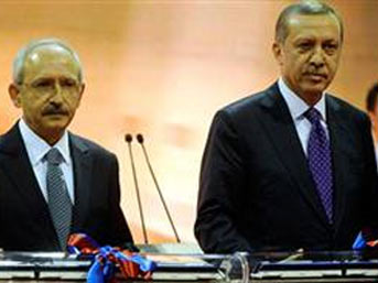 AKP VE CHP'LİLER KAVGA ETTİ (izmir)