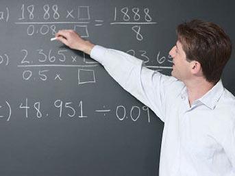 Öğretmenlere il dışı tayin mi geliyor?
