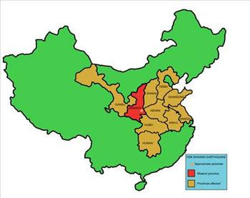 23 Ocak 1556 Çin