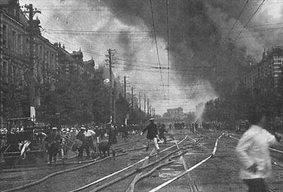 1 Eylül 1923, Tokyo, Japonya